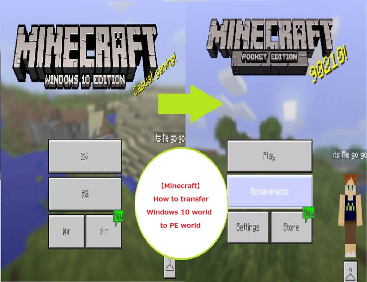 Minecraft Pocket Edition 1.1.0.0 Apk Download Grátis 3
