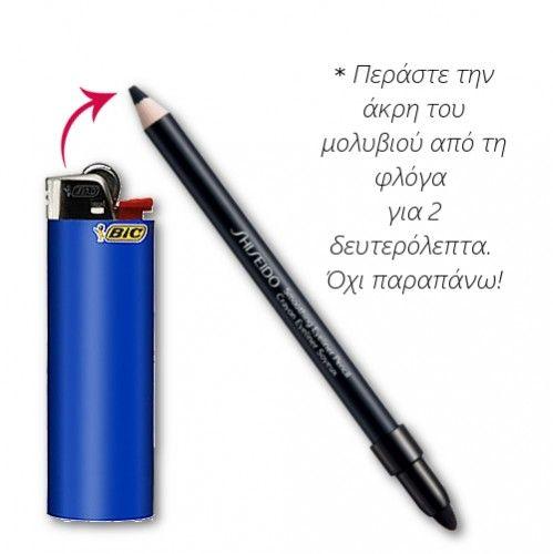 Έχετε παρατηρήσει πως τα μολύβια σας μοιάζουν να ξεραίνονται και να σκληραίνουν μερικές φορές; Είτε δεν βάφουν, είτε είναι πολύ σκληρά, όποιο πρόβλημα και να σας δημιουργούν θα το λύσετε με φωτιά, kill it with fire που λένε. Απλά περάστε τη μύτη του μολυβιού για 2 δευτερόλεπτα (όχι παραπάνω) από τη φλόγα ενός αναπτήρα, φυσήξτε το λίγο και voila! Aπολαύστε τη νέα, κρεμώδη και χωρίς ίχνος μικροβίων υφή του. Μολύβι ματιών, Smoothing Eyeliner Pencil, Shiseido #tricks