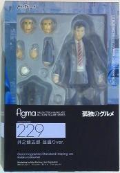 マックスファクトリー figma 孤独のグルメ229 井之頭五郎 並盛りver.
