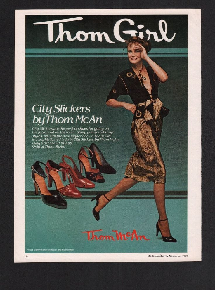 1979 Magazine 8.5x11 Print Ad~Thom Girl~McAn~City Slickers Women's Shoes~A250