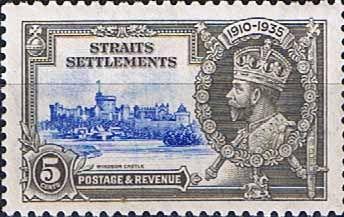 Straits Settlements 1935 SG 256 King George V Silver Jubilee Fine Mint SG 256 Scott 213 Other Straits Settlement Stamps HERE