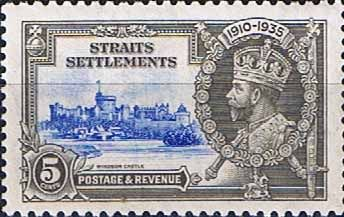 Straits Settlements 1935 SG 256 King George V Silver Jubilee Fine Mint SG 256 Scott 213 Other Straits Settlement Stamps HERE
