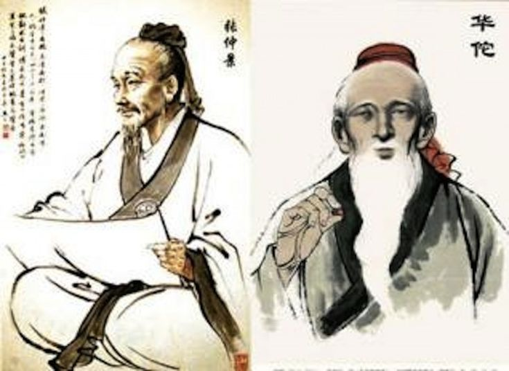 Chinese Doctors in Ancient Times Had Extraordinary Abilities