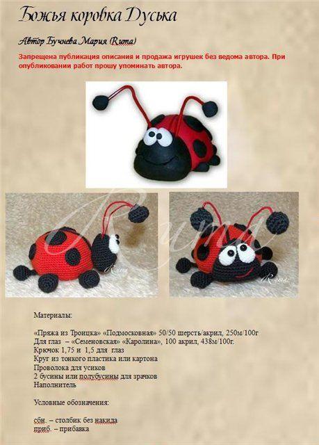 Ladybug Amigurumi - Free Crochet Pattern (use Google Translate)