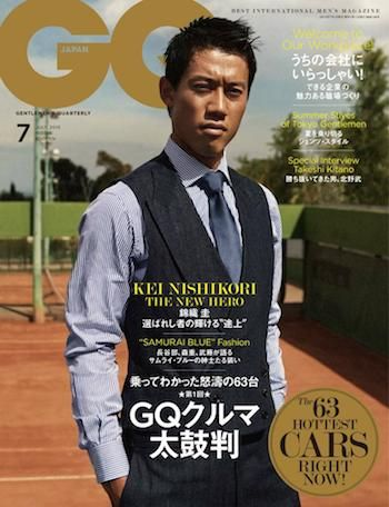 GQ JAPAN7月号は錦織圭が表紙 | GQ JAPAN