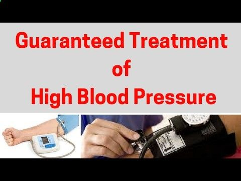 High Blood Pressure-Treatment - CLICK HERE for the Blood Pressure treatment method #blood #pressure #bloodpressure Guaranteed Treatment of High Blood Pressure- This Video is very helpful for those suffering from High Blood Pressure. By Natural remedies you can cure your High BP in few days. Please try it.. - #BloodPressure
