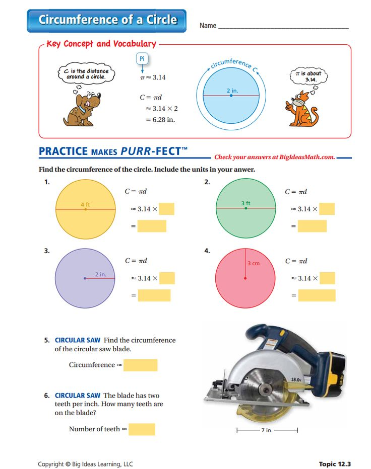 Printables Circumference Worksheet circumference of a circle worksheet perimeter and area middle school pinterest