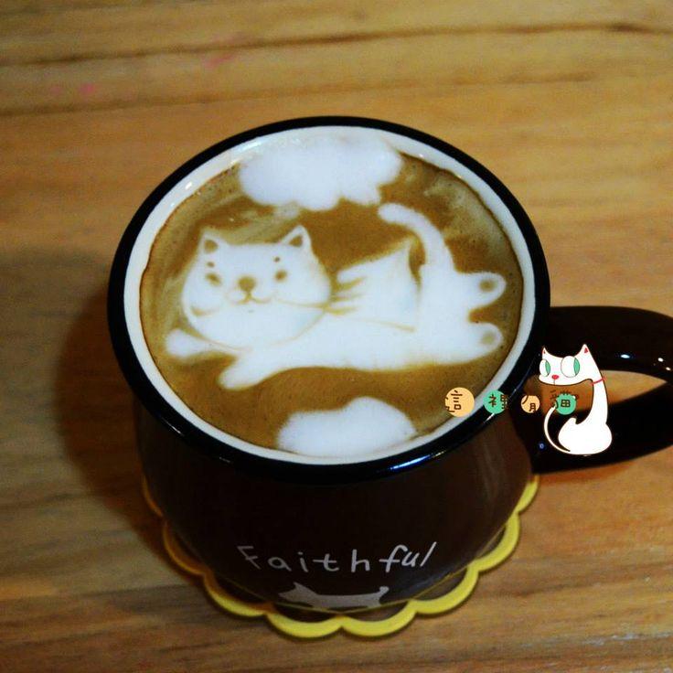 Cat Dreams Latte Coffee Art