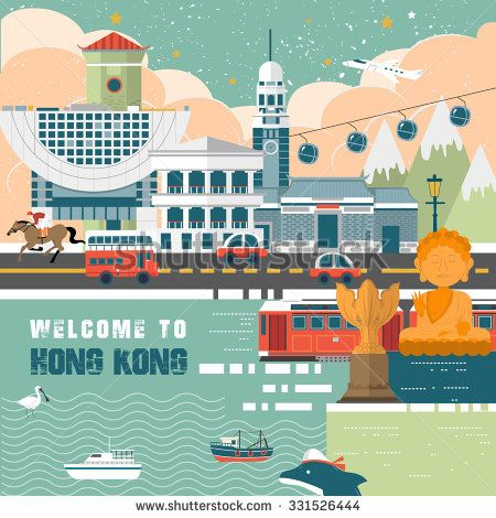 attractive Hong Kong travel concept poster in flat design style - stock vector