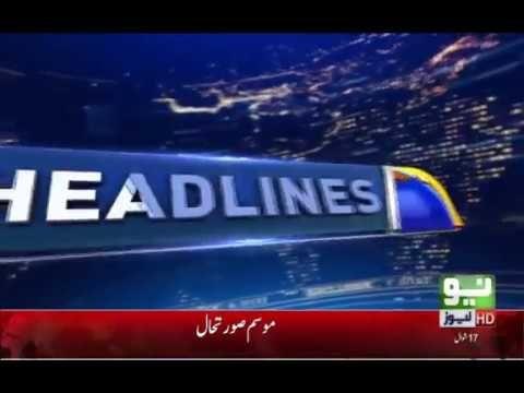 Neo News Headlines- 10:00AM   Wednesday   12 July, 2017 - https://www.pakistantalkshow.com/neo-news-headlines-1000am-wednesday-12-july-2017/ - http://img.youtube.com/vi/s_j54RhXPxA/0.jpg