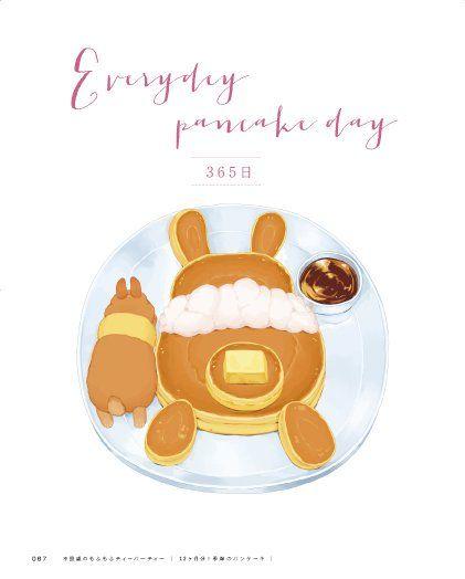 1月25日はホットケーキの日らいらっく イラスト うさぎ 食品