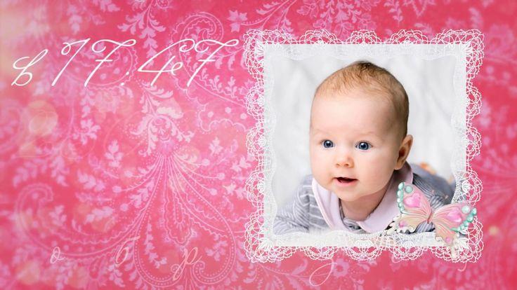 Наша малышка, первый год жизни, слайд-шоу из ваших фото/видео на заказ (...
