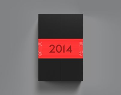 Ознакомьтесь с этим проектом @Behance: «Calendar 2014» https://www.behance.net/gallery/11867531/Calendar-2014