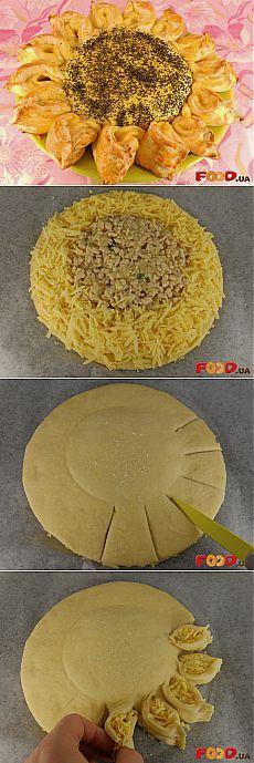 Ninny güzel et ve peynir & quot ile pasta, Ayçiçeği & quot;.
