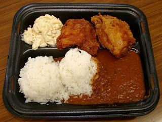 Copycat Zippys Chili Recipe and serve over white rice