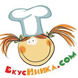 Кулинарные рецепты от ВкусНинки