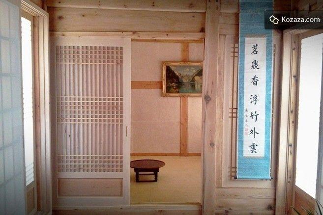 Namhyundang (Twin Room 1)