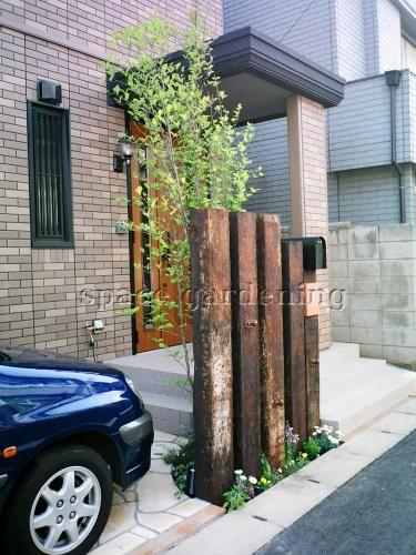 門柱 枕木