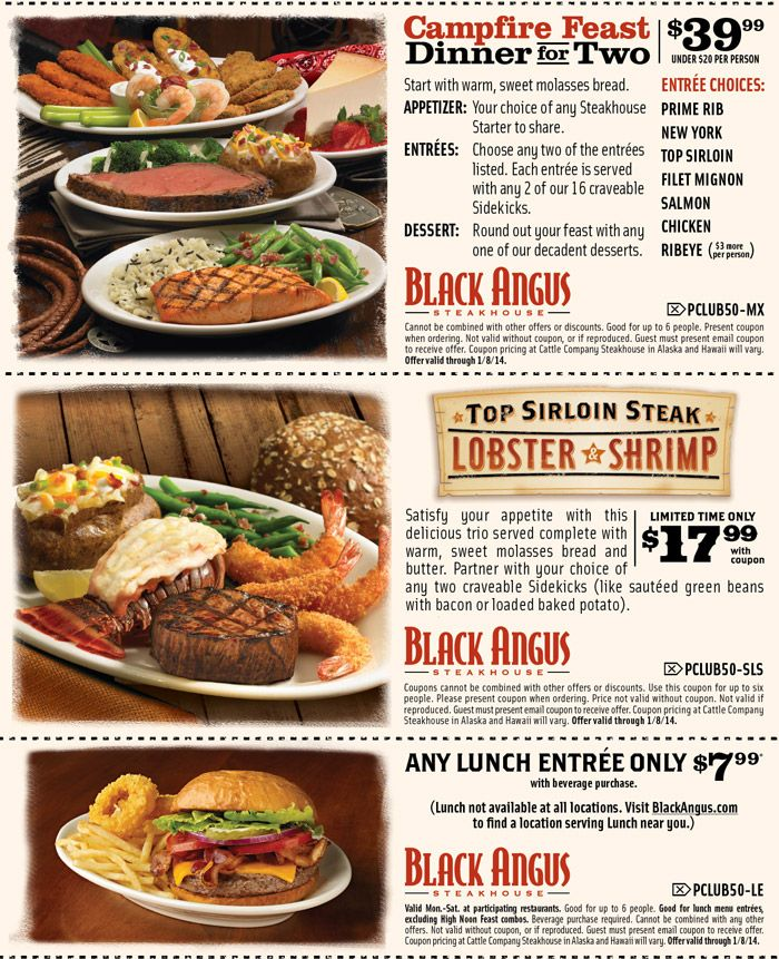 Black Angus Printable Coupons December 2013