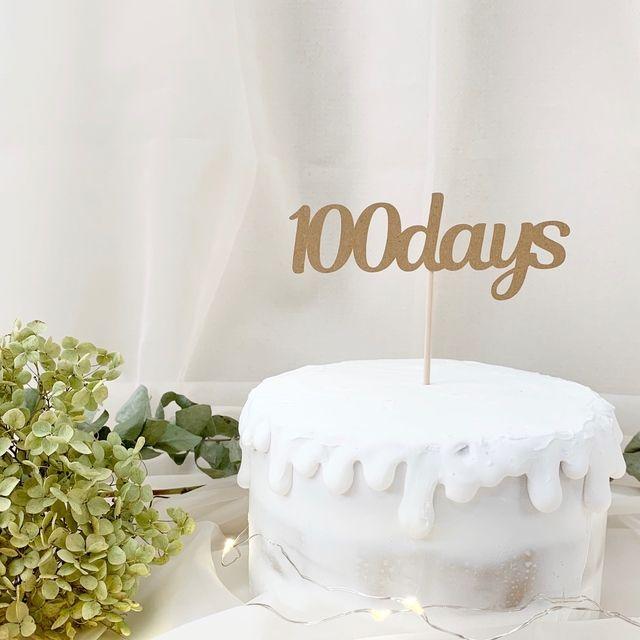 100日祝いケーキトッパー クラフト 茶色 100days 100日記念 お食い初め 飾り付け 再販36 バースデーケーキ トッパー ハーフバースデー ケーキ シンプルなケーキ