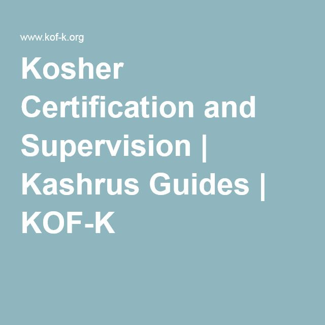 Kosher Certification and Supervision | Kashrus Guides | KOF-K