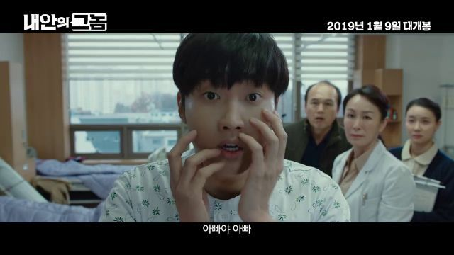 Video Main Trailer Released For The Upcoming Korean Movie The Dude In Me Movies Park Sung Woong Pop Singers