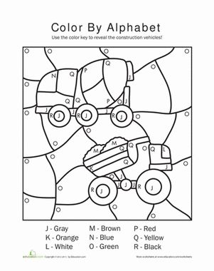 Color by Alphabet Alphabet worksheets, Kindergarten