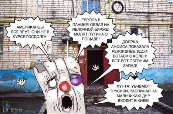 КАК ОСАДИТЬ ВАТНИКА ЗА 5 СЕКУНД http://onpress.info/kak-osadit-vatnika-za-5-sekund-85902