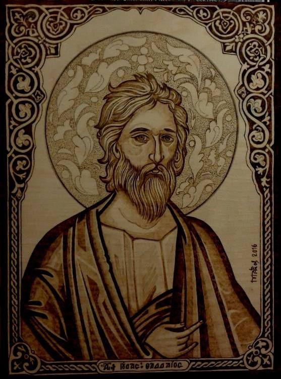 st Judas Thadeus