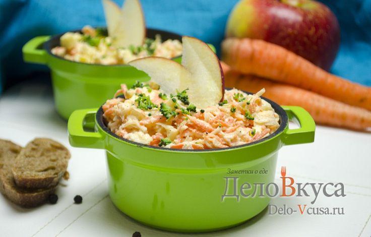 Салат из сельдерея, яблок и моркови #салат #сельдерей #яблока #морковь  #рецепты #деловкуса #готовимсделовкуса