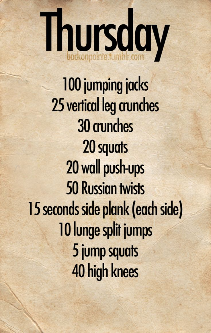 Thursday home work out