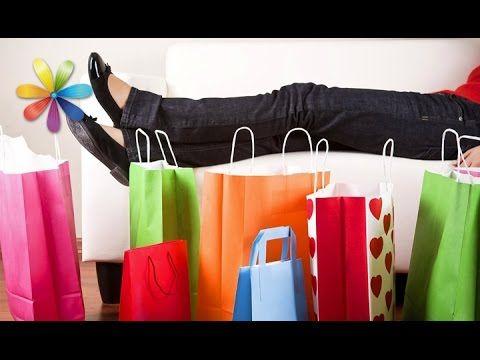 Как правильно потратить деньги перед Новым годом? – Все буде добре. Выпуск 730 от 29.12.15 - YouTube