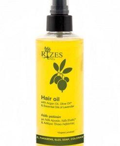 Rizes Crete Hair Oil With Argan Oil, Olive Oil & Essential Oils Of Orange, Lemon & Lavender