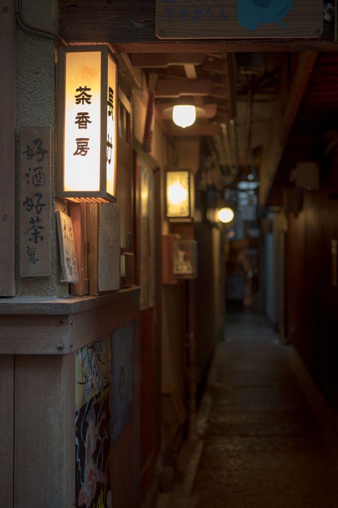 茶香房 長竹 先斗町 KYOTO JAPAN