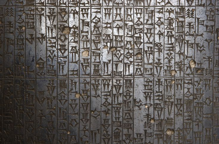 598 best ancient mesopotamia images on pinterest ancient mesopotamia ancient egypt and sumerian. Black Bedroom Furniture Sets. Home Design Ideas