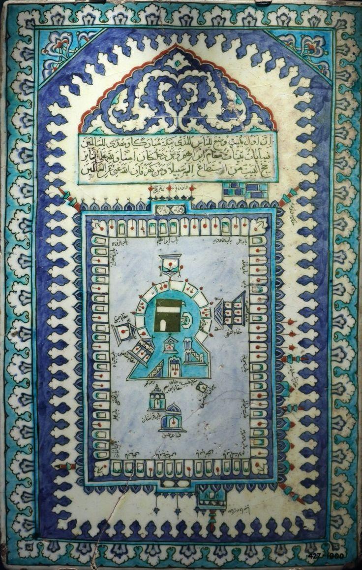 Kabe Tasvirli İznik Çini Pano,  Tarih: yaklaşık 1650 Teknik: Sır Altı  Boyutlar: 61x38 cm V&A Museum
