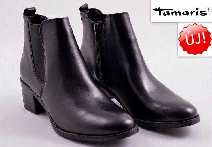 Tamaris női fekete bokacipő, egyik oldalán cipzár a másik oldalán gumibetét található, így segítve a mindennapi kényelmet!  http://valentinacipo.hu/tamaris/noi/fekete/bokacipo/146053141  #Tamaris #Tamaris_bokacipő #Valentinacipőboltok