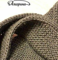 как сделать плотной кромку шарфа