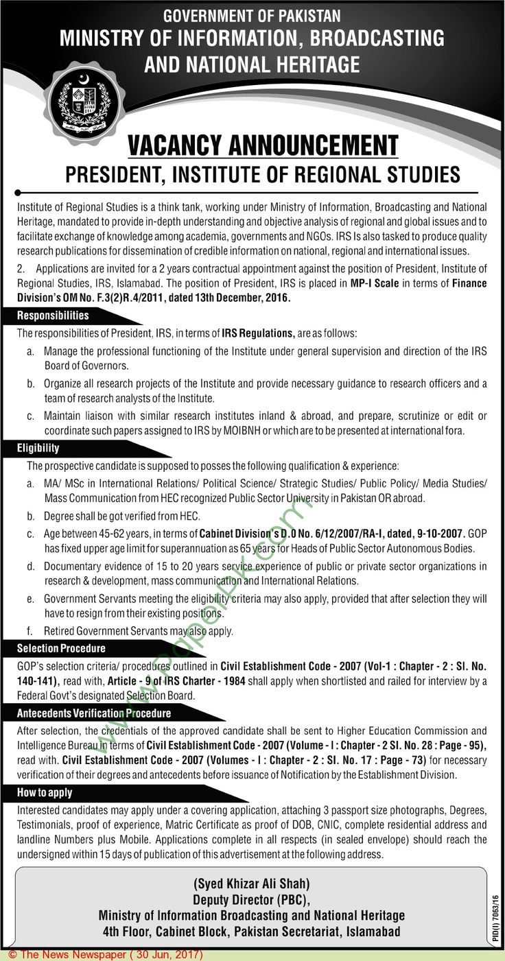 Ministry Of Information Broadcasting And National Heritage Islamabad Jobs     ===== - > -> -> Posted on:  30 June, 2017 Ministry Of Information Broadcasting And National Heritage Islamabad Jobs For President Qualification:-Candidates should be at least M.Sc/ M.   #Advertisements #careers #Employment #Islamabad #Jobs #Karachi #Lahore #Ministry Of Information Broadcasting And National Heritage Islamabad Jobs #Pakistan #paperpk #The News #vacancy