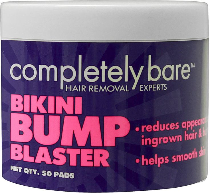 Completely bare bikini bump blaster ingrown hair bikini bump eliminator