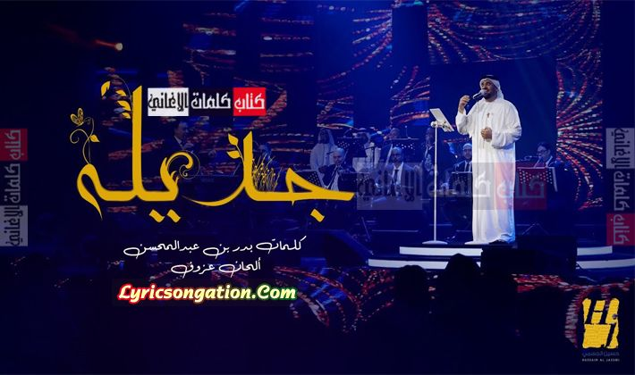 200 كلمات اغاني اماراتية 14