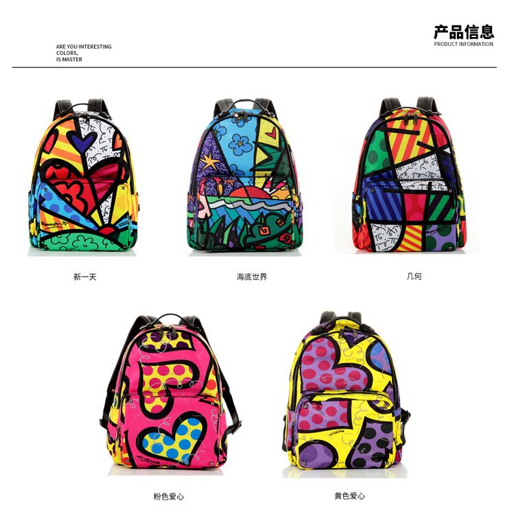 Ромеро Бритто Бесплатная доставка Новинка 2017 года мультфильм граффити сумка женская путешествия рюкзак школьный рюкзак женский корейский стилькупить в магазине FEELINGBAGS StoreнаAliExpress