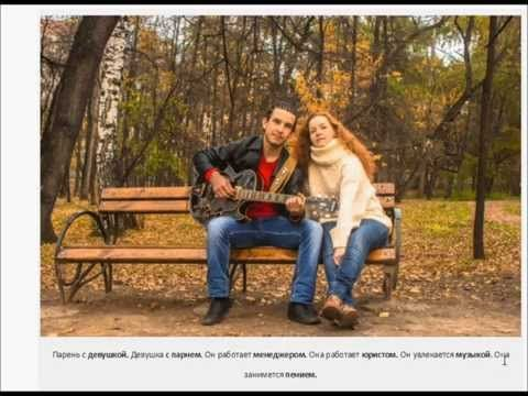 Instrumental case in Russian language