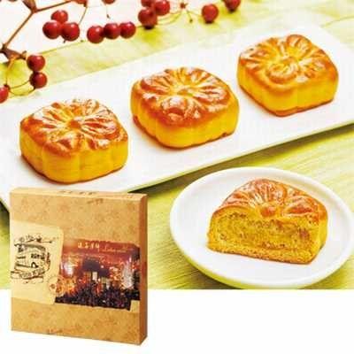 香港 蓮の実 月餅 【香港 お土産 輸入食品 スイーツ】157529