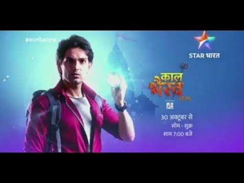 Kaal Bhairav Rahasya On Star Bharat | Chhavi Pandey | Sargun Kaur | Watc...
