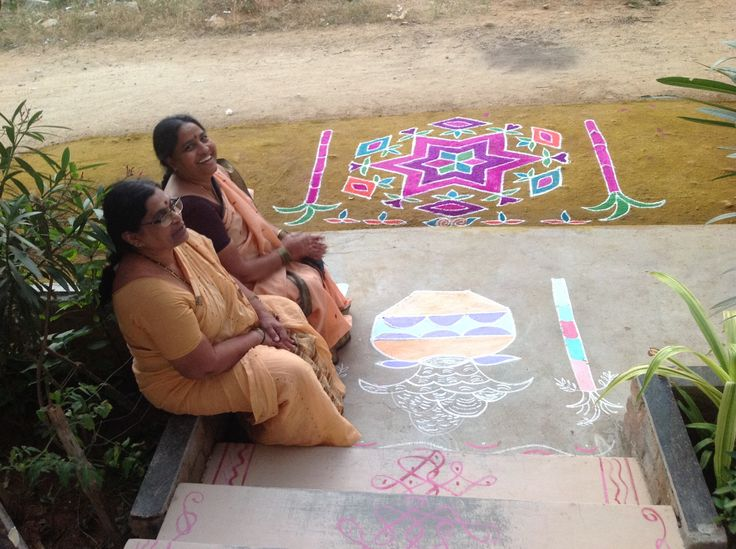 Muggulu.. Drawn and colored by Smt. Lakshmigaru and Ramadevi on 14th Day of January, 2016. At Madanapalle, Reddys colony.