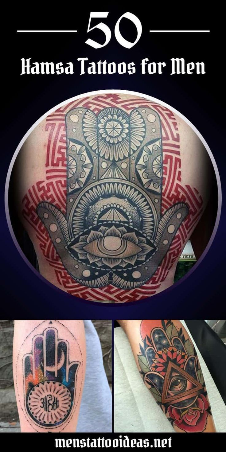 hamsa-tattoos-for-men