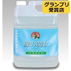 緑の魔女 ランドリー 業務用(5L) 【HLS_DU】 /【緑の魔女】[液体洗剤 激安]【送料無料】:楽天