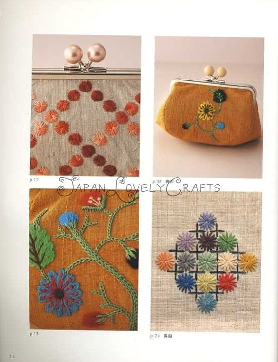 Embroidery Book Naoko Shimoda Japanese by JapanLovelyCrafts