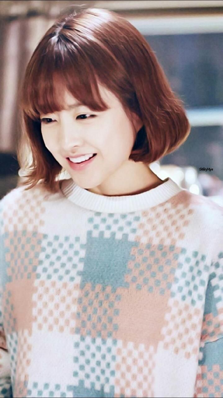25 Best Ideas About Park Bo Young On Pinterest Park Hyung Sik Kdrama And Korean Dramas